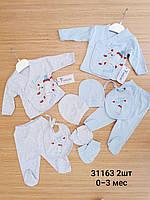 """Комплект  для новорожденных  5 предметов""""Малыш с молоком"""" .Оптом .Турция"""