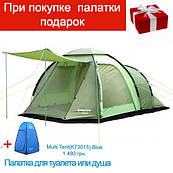 "Палатка четырехместная 520 х 260 х 195см KingСamp ""Roma 4"" iii"