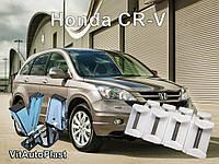 Ремкомплект ограничителей дверей Honda CR-V (III) 2006-2012 (тип12)