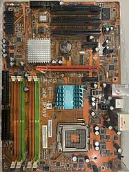 Материнська плата abit IP35V В33С75 б/у