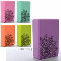 Блок для йоги (кирпич) Flowers, MS 0858-5, 23*15*7.5 см, разн. цвета