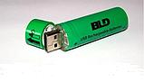Батарейка BATTERY USB 18650 С USB Зарядкой, фото 2