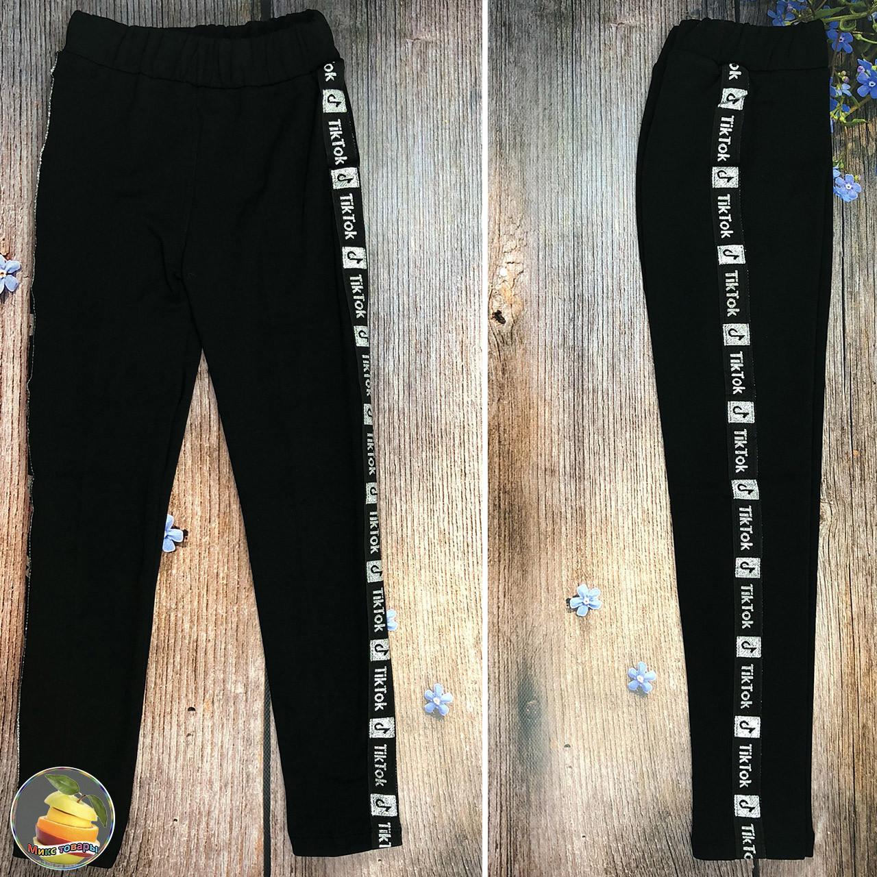 """Чорні лосини з начосом """"Тикток"""" для дівчинки підлітка Розміри: 140,146,152,158,164 см (20682)"""