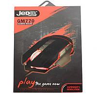 Игровая Компьютерная проводная мышка GM770 + ПОДАРОК: Брелок с паракордом ультрафиолетовый лазер и фонарик