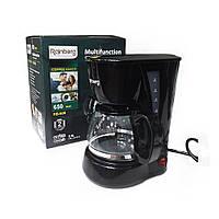 Кофеварка c чайником 650Вт Rainberg RB-606 + ПОДАРОК: Брелок с паракордом ультрафиолетовый лазер и фонарик LASER ZK 117-3L
