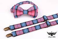 Набор розово-голубая шотландка