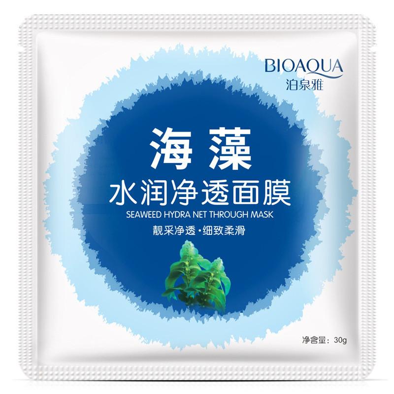 Экстра-увлажняющая маска c экстрактом водорослей и жемчуга Bioaqua Seaweed Hydra Net Through Mask, 30г