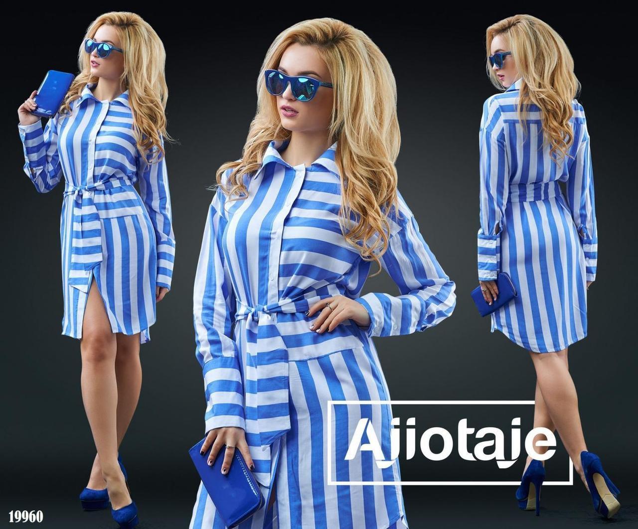 """Эффектное женское платье в полоску ассиметричного пошива, ткань """"Штапель"""" размер 46"""