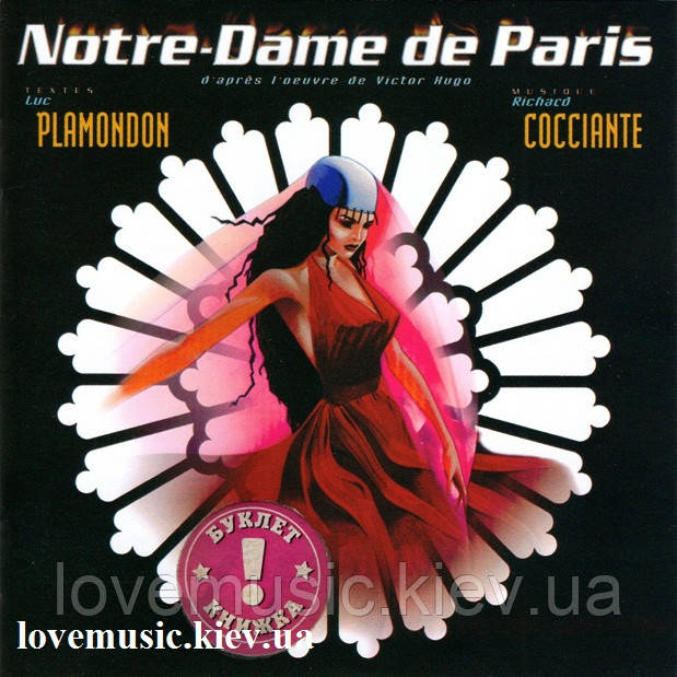 Музичний сд диск NOTRE–DAME DE PARIS (1997) (audio cd)