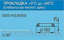 Прокладка №32531412.00002