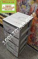 Комод пластиковый, с рисунком Лаванда серая, 4 ящика, Алеана