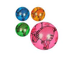 М'яч дитячий MS 1009 9 дюймів, малюнок (динозаври), 51-56 г., ПВХ, 4 кольори.