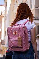 Школьный рюкзак водонепроницаемый Fjallraven Kanken Classic с паспортом 16л