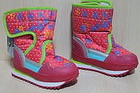 Сапожки дутики на девочку, детская зимняя обувь, теплые сапожки тм SG р.27