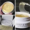 Патчи для век PETITFEE Gold & EGF Eye & Spot Patch, 60+30, фото 2