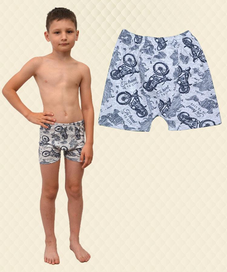 Труси-боксери для хлопчика Мото кулір