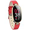 Умные часы фитнес браслет Finow B79 Gold с измерением давления и ЭКГ (Красный)