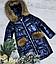 Модное зимнее детское пальто на девочку, фото 2