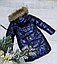 Модное зимнее детское пальто на девочку, фото 4