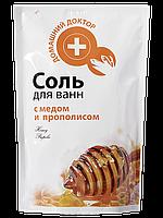 """""""ДД"""" Соль с медом и прополисом дой-пак 500г"""