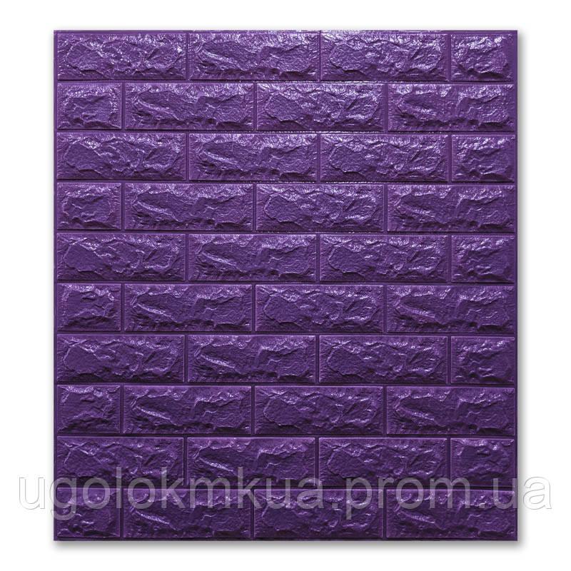 Самоклеющаяся декоративная 3D панель под фиолетовый кирпич 700x770x7мм