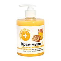 Домашний доктор Жидкое мыло Прополис и маточное молочко 500 мл