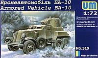 1:72 Сборная модель бронеавтомобиля БА-10, Unimodels 319;[UA]:1:72 Сборная модель бронеавтомобиля БА-10,