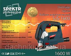 Електролобзик Spektr SGS-1600 (Лазер, швидкозатискной ,відсік для пилок, 3 пилки, всі регулювання Болгарія)