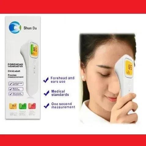 Безконтактний інфрачервоний термометр, градусник Shun Da OBD02
