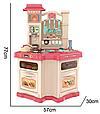 Кухня дитяча звукова з циркуляцією води РОЖЕВА арт. 848B, фото 5