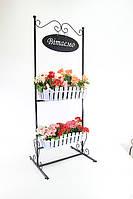Подставка для цветов Вітаємо 2 Кантри., фото 1