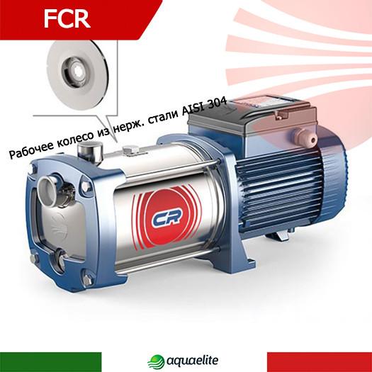 Многоступенчатый насос центробежный Pedrollo FCRm 130/5