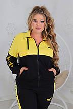 """Женский трикотажный спортивный костюм """"AIR"""" с контрастными вставками (большие размеры), фото 2"""