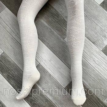 Колготки детские ажурные хлопок Африка, 20 размер, 128-134 см, 6-8 лет, цветные, 08285