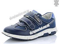 """Кроссовки детские A2023 blue (8 пар р.32-37) """"PALIAMENT"""" TK-371"""