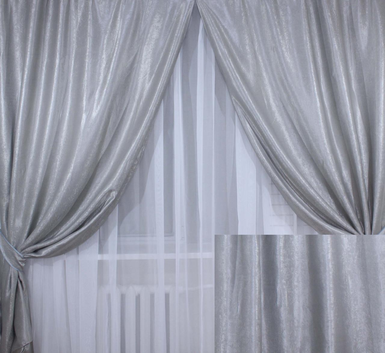 """Комплект готовых штор из ткани блэкаут """"Софт"""". Цвет серый 157ш 2 шторы шириной по 1.5м."""