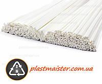 >HDPE< (PEHD) - 100 грамм - БЕЛЫЙ ПОЛИЭТИЛЕН для сварки (пайки) пластика