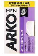 Arko Men бальзам после бритья Sensitive 150 мл