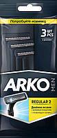 Arko Men станки для бритья T2 Pro Regular 2 /два лезвия/ 3шт