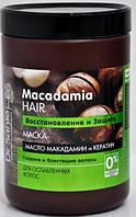 Dr.Sante Macadamia Hair маска Відновлення і Захист 1л