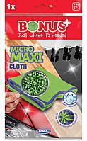 Bonus B446 серветка з мікрофібри велика Maxi Micro 1шт
