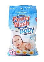 Стиральный порошок детский Power Wash  Baby Sensitive 2.2 кг