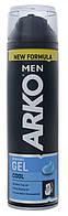 Arko Men гель для гоління Cool 200 мл