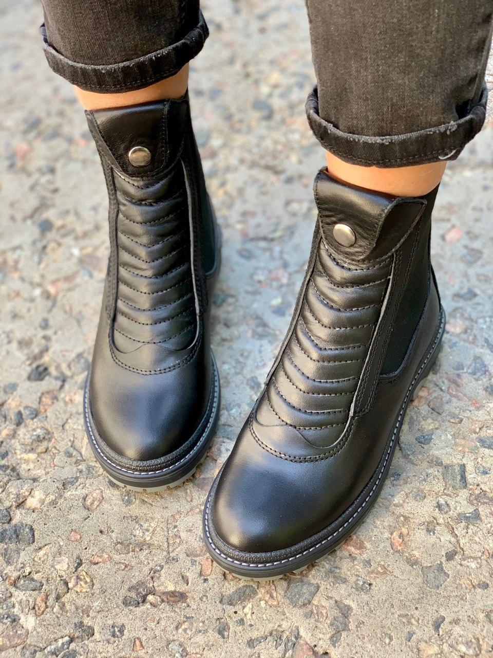Женские кожаные ботинки демисезон черные