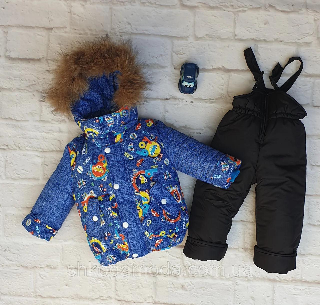 Детский зимний комбинезон + куртка с капюшоном
