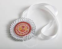 Медали Первоклассник Белая с серебром наленточке