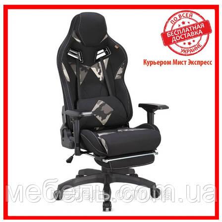 Стільці для лікарів крісло для лікаря Barsky Game Hummer GH-01, фото 2