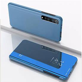 Чохол книжка для Huawei Y7P бічній з дзеркальною поверхнею, Блакитний