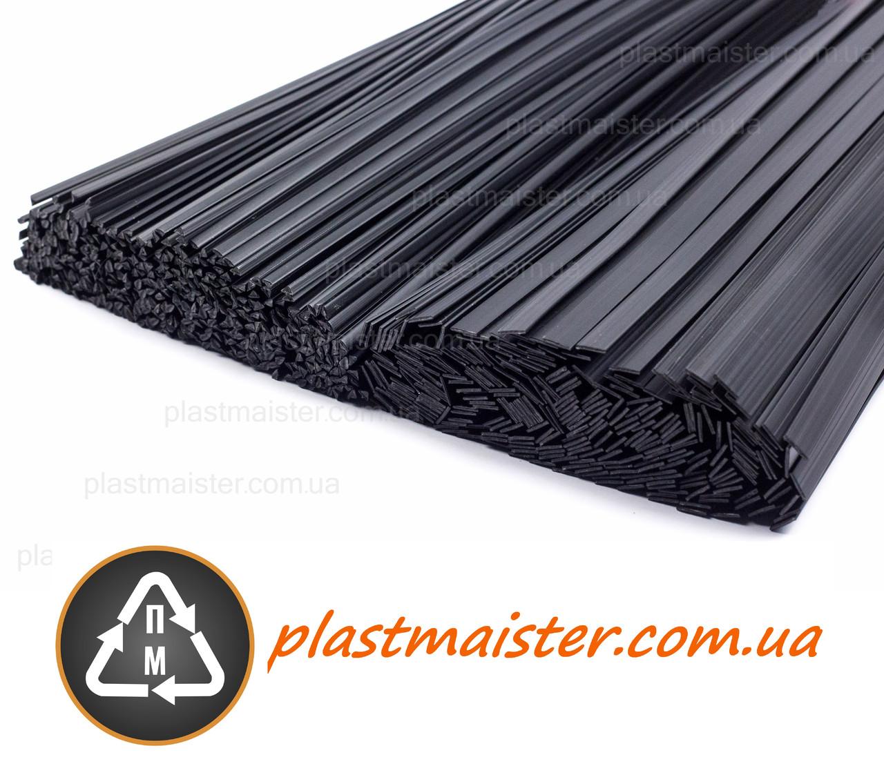 PЕMD (MDРЕ) - 100 грамм - полиэтилен средней плотности для пайки пластика