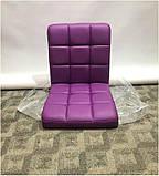 Кресло Augusto ЭК пурпурный 1010 Modern Office, на хромированной крестовине с колесами, с регулировкой высоты, фото 3